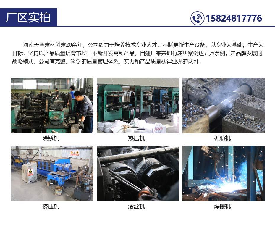 U型螺栓生产厂家