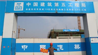 河南五建工地在天圣采购通丝止水螺杆
