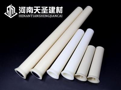 铝膜丝杆套管