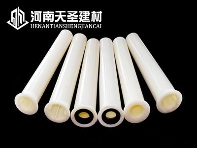 工地铝膜套管