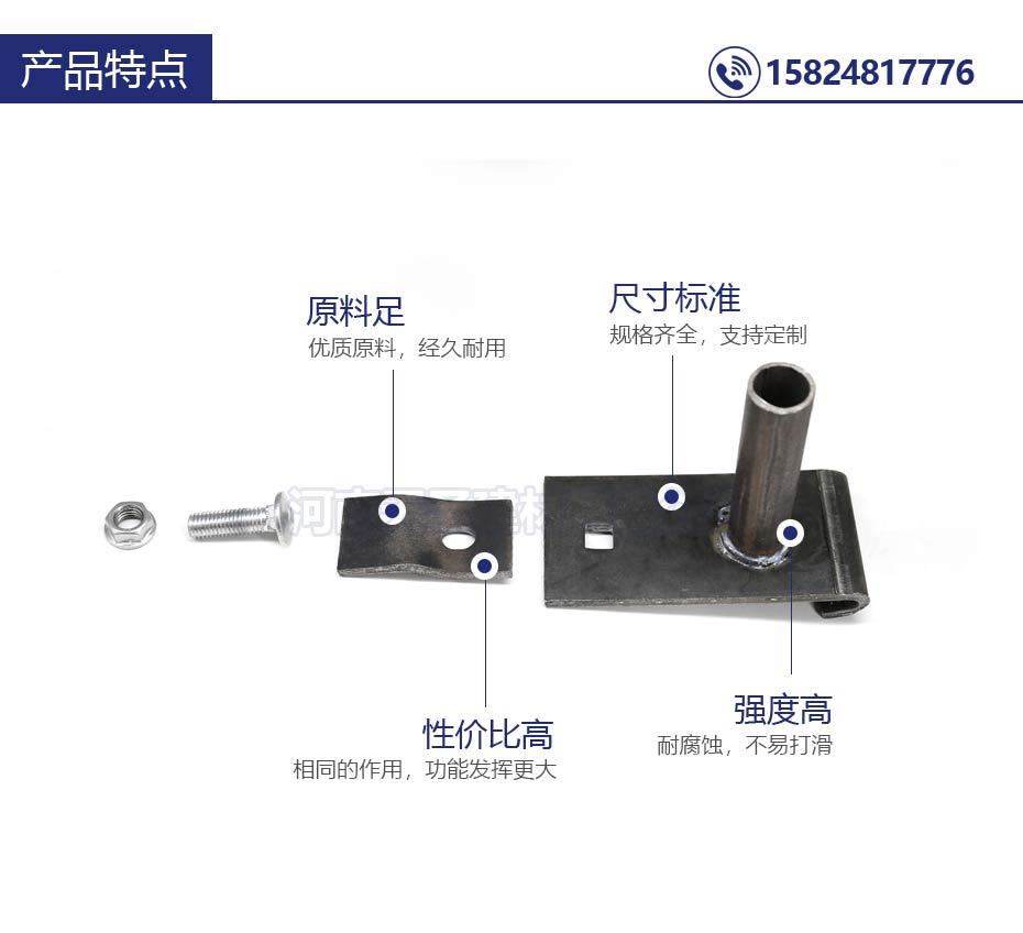 工字钢移动定位桩 (2)