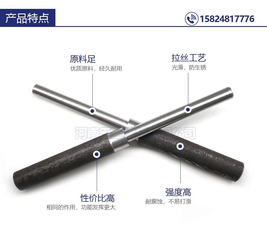 套管拆卸工具 (2)