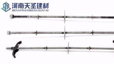 工地上用的止水螺栓常见型号