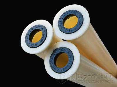 锥形铝膜套管
