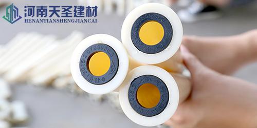 铝膜套管 (5)