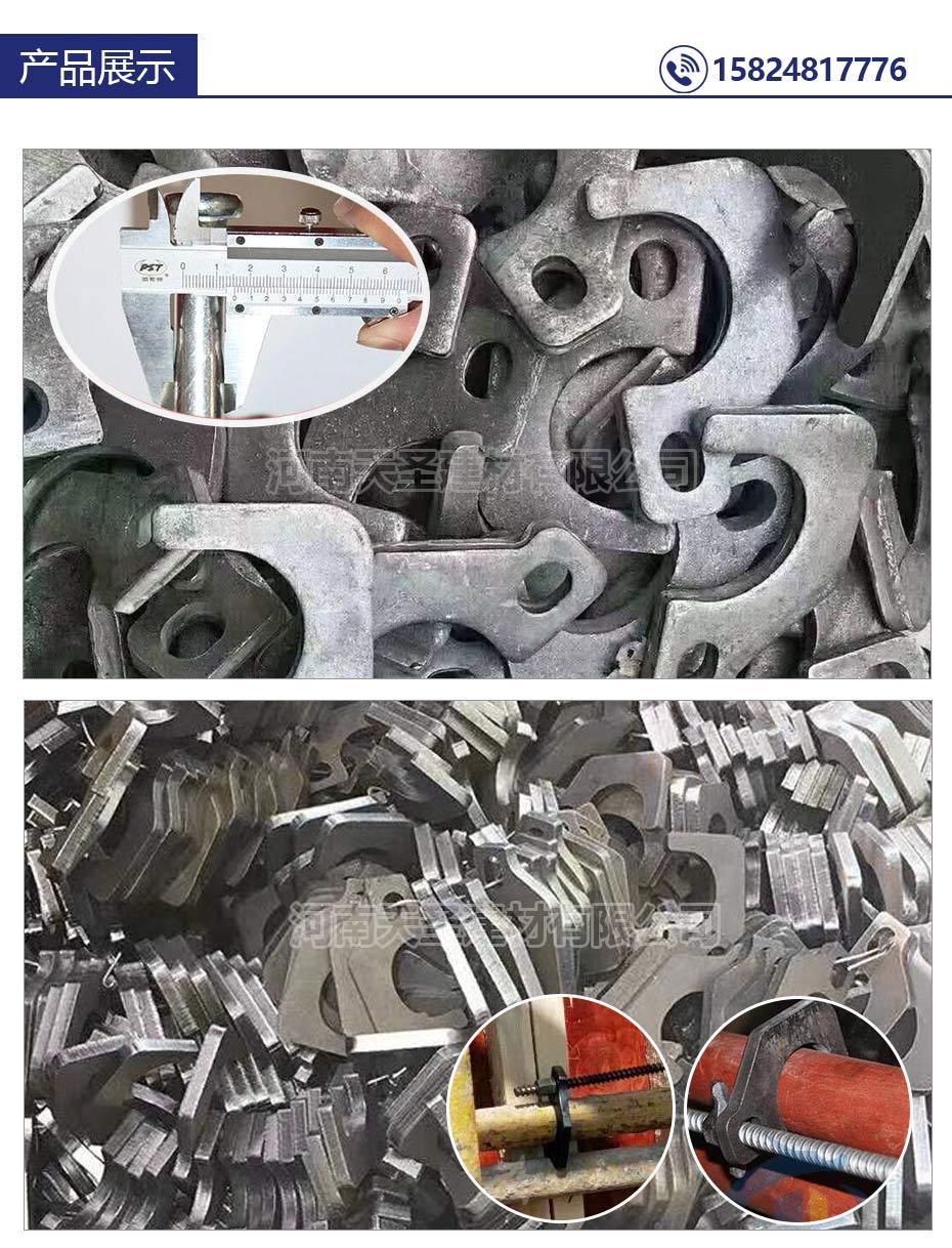 钢管卡管器 (3)