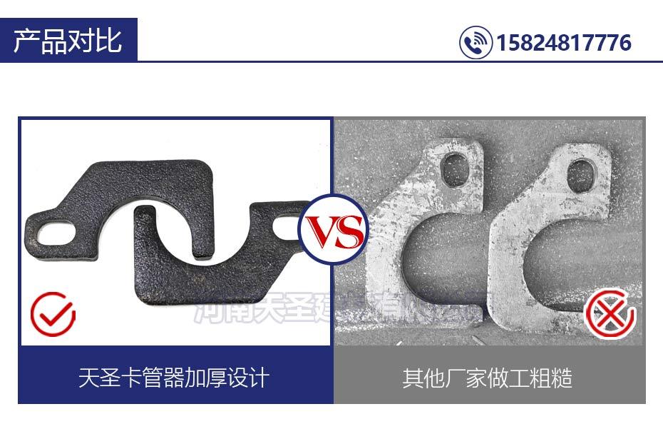 钢管卡管器 (4)